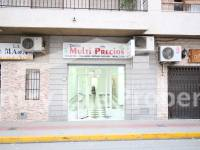 Resale - Commercial - Dolores - Town